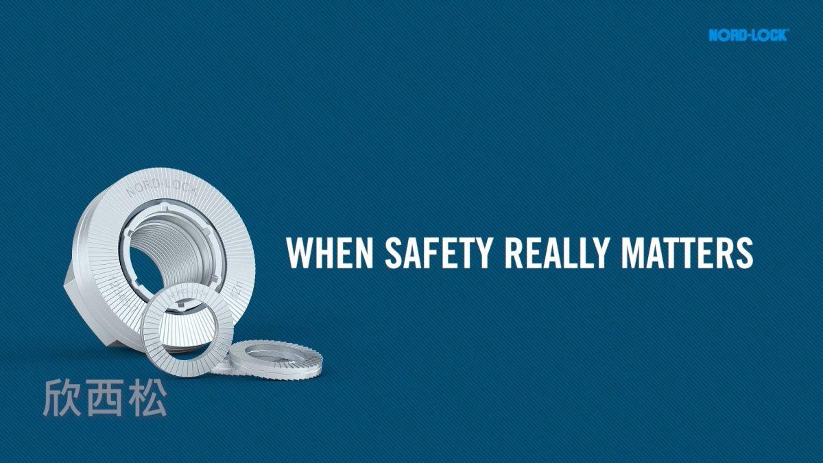 NORD-LOCK 自鎖安全墊片的工作原理